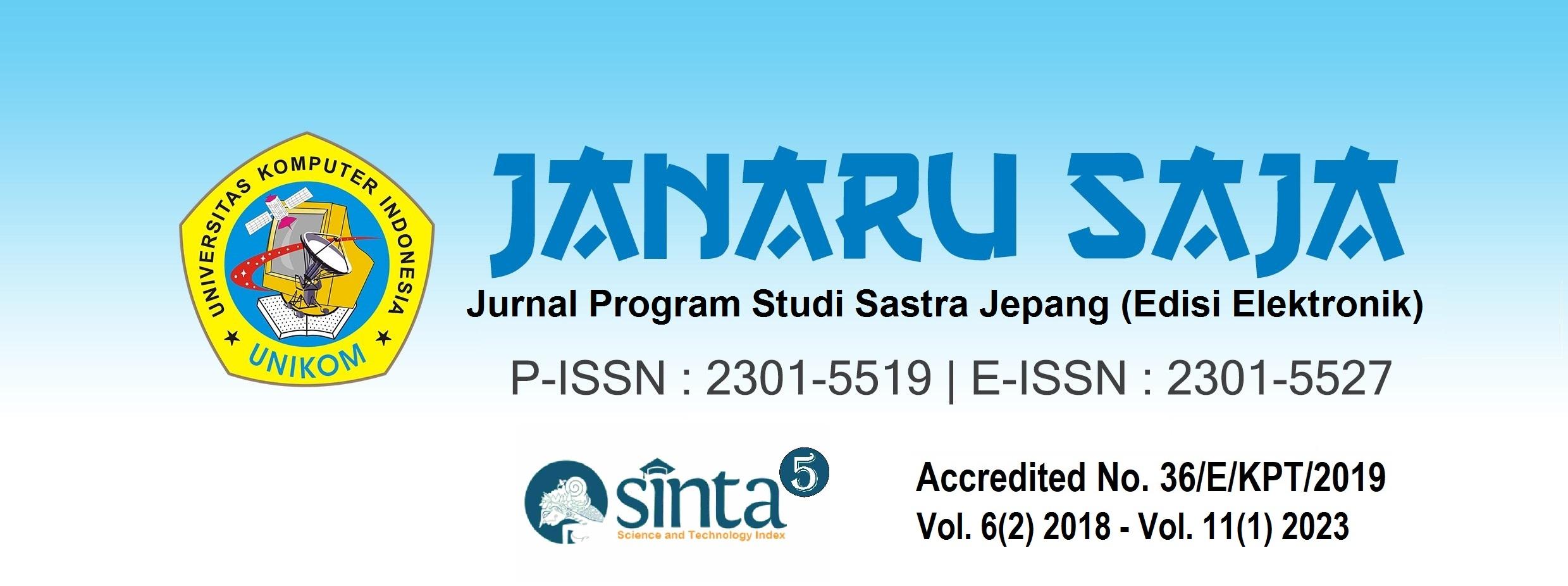 Janaru Saja : Jurnal Program Studi Sastra Jepang